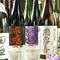 幻の日本酒や焼酎も豊富です
