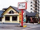 Honkakuchugokuryorichainahausu