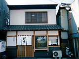 Kawakyo