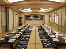 ご宴会におすすめの大広間をご用意しております。