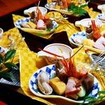 コース料理の前菜、刺身一例