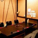 接待や会食などに使える個室空間有。コース料理と一緒にどうぞ。