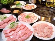 焼肉料理 大香園