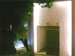 Izakayakuenta