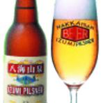 八海山 泉ビール ピルスナー
