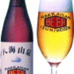 八海山 泉ビール ヴァイツェン ~白ビール~