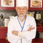 """孔府家の中華山東料理。西川口で味わう""""中華街の味"""""""