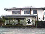 Kappokabayakiwatanabeya