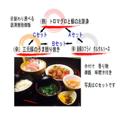本日の仕入れた鮮魚から、旬の食材を使ったお料理を毎日ご提供しております。