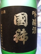 720ml(51800円)