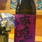 赤兎馬(紫芋) 25度 鹿児島県