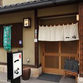 松本/居酒屋/和食/飲み屋