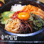 森林公園の本格韓国料理&焼肉
