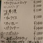 『本日のおすすめお魚料理』 1890円