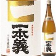 米、米麹のみで造られる純米酒は、ふくよかな香りと米の旨みが凝縮された太い味わいが特長です。