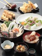 鮮魚を味わい尽くす 宴会コース