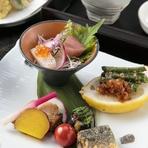 器や盛付など、和食ならではの奥ゆかしさを五感で楽しんで下さい