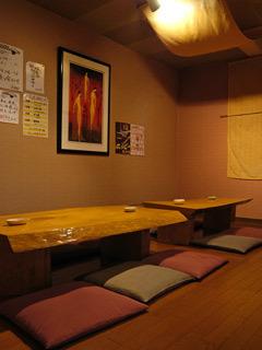 Hon-atsugiyofusakabajakkupotto