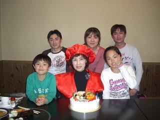 還暦祝い、米寿など長寿祝い、お子様の記念日などに・・・