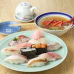 地魚にぎり 葵(3000円)