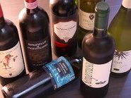 ワインは充実の品揃え