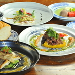 フレンチと和食を融合させた創作料理をお楽しみ下さい