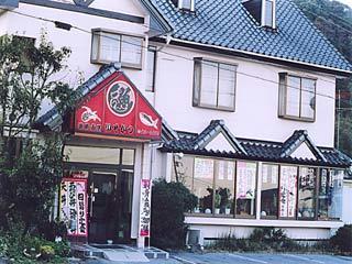 Jizakanaresutoran-isokatsu