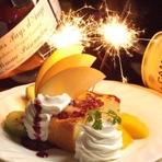 お誕生日のお客様にはBirthday Cake Present!