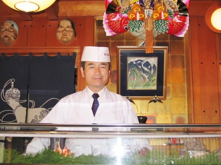 Asahihyotanzushi