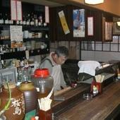 小牧の北海道料理【万福】 とっても気さくなお店。