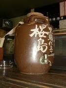 北海道料理と美味しい焼酎…相性ピッタリ。