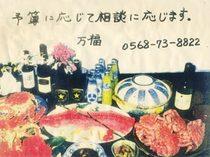 お値段以上の料理内容が自慢。宴会なら是非ご相談下さい。