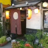 小牧市の北海道料理「万福」