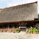 世界遺産・白川郷の合掌造りでいただく、郷土料理の数々