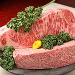 肉質のよさを実感できる、「国産和牛」をご堪能あれ
