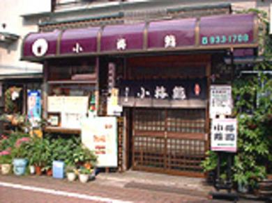 花と緑に囲まれた店