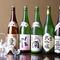 あきる野市の地酒・野崎酒造の『喜正』が味わえます