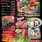 焼肉食べ放題 単品料理と同じものを使用しています。15種類