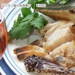 ピータン豆腐(こちらの商品の販売は終了致しました)