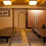 ご宴会にお勧めの大広間をご用意。コースは「3000円~」承ります