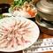 【国内産天然活き伊勢海老】魚料理の醍醐味をご堪能下さい!