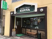 キッチンハウスEIJIYA(エイジヤ)