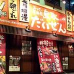 駅前の地産地消の店
