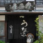 湯の山線桜駅より徒歩3分、四日市インターからもすぐです