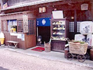 和洋レストラン山石(駐車場あり、三重県)の画像