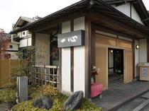 和食を中心とした本格料理が味わえる一宮市の銘店。