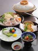 前菜、煮こごり又はみぞれ和え、皮刺身、刺身(小)、唐揚げ、ちり鍋、雑炊、水菓子