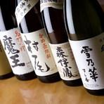 日本酒や焼酎等のお酒は、お寿司にあう銘柄をそろえています