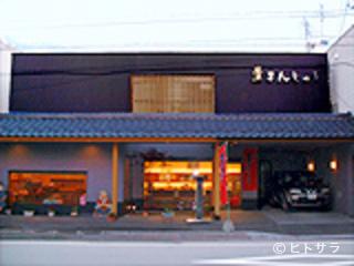 美津和商会(洋食)の画像