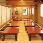 60人まで対応可能な宴会広間もございます。